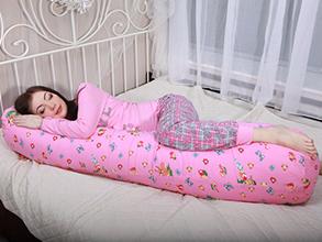 Подушка для всего тела I